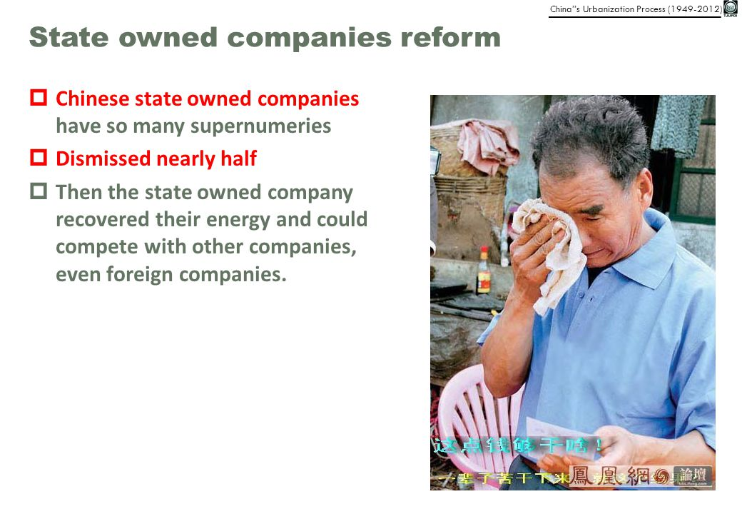 State owned companies reform