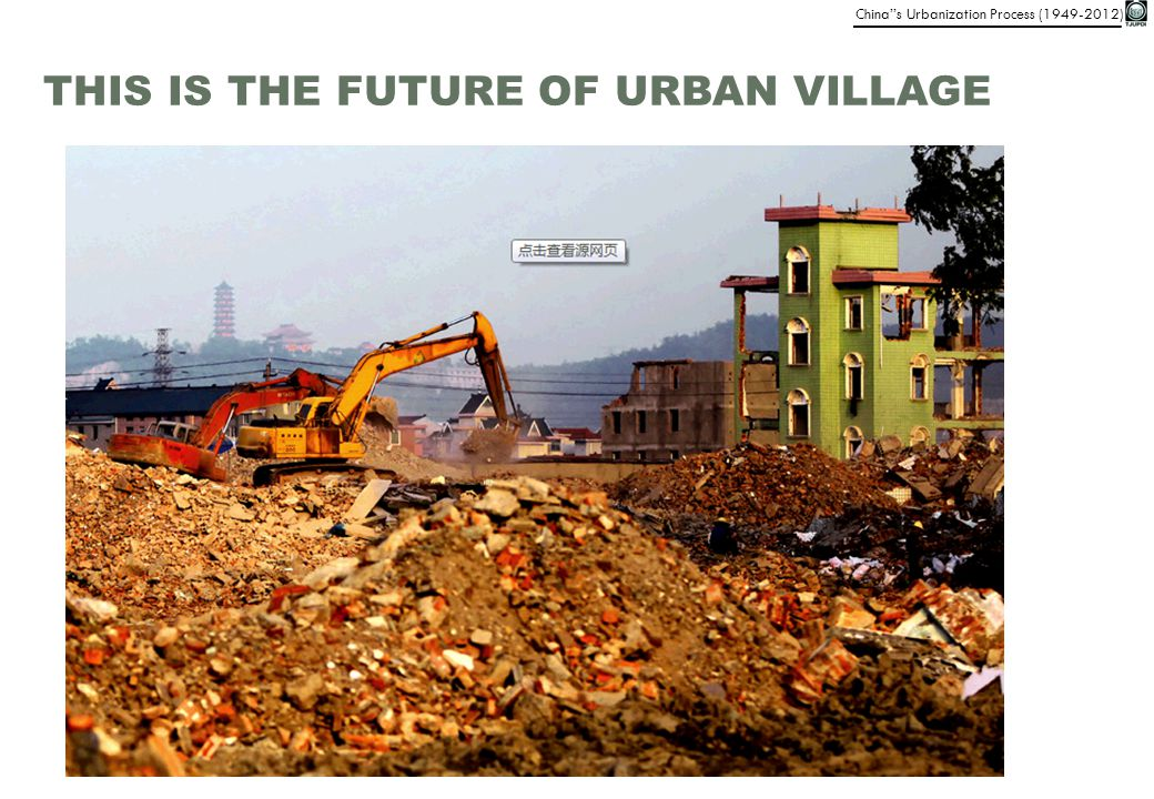 THIS IS THE FUTURE OF URBAN VILLAGE