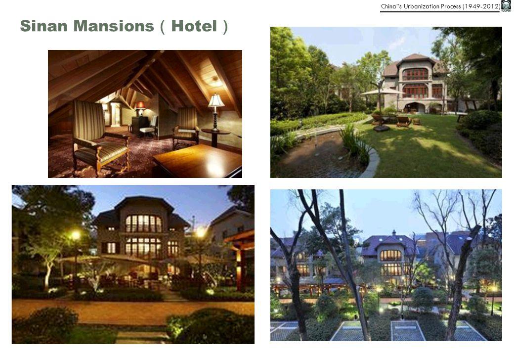 Sinan Mansions(Hotel)