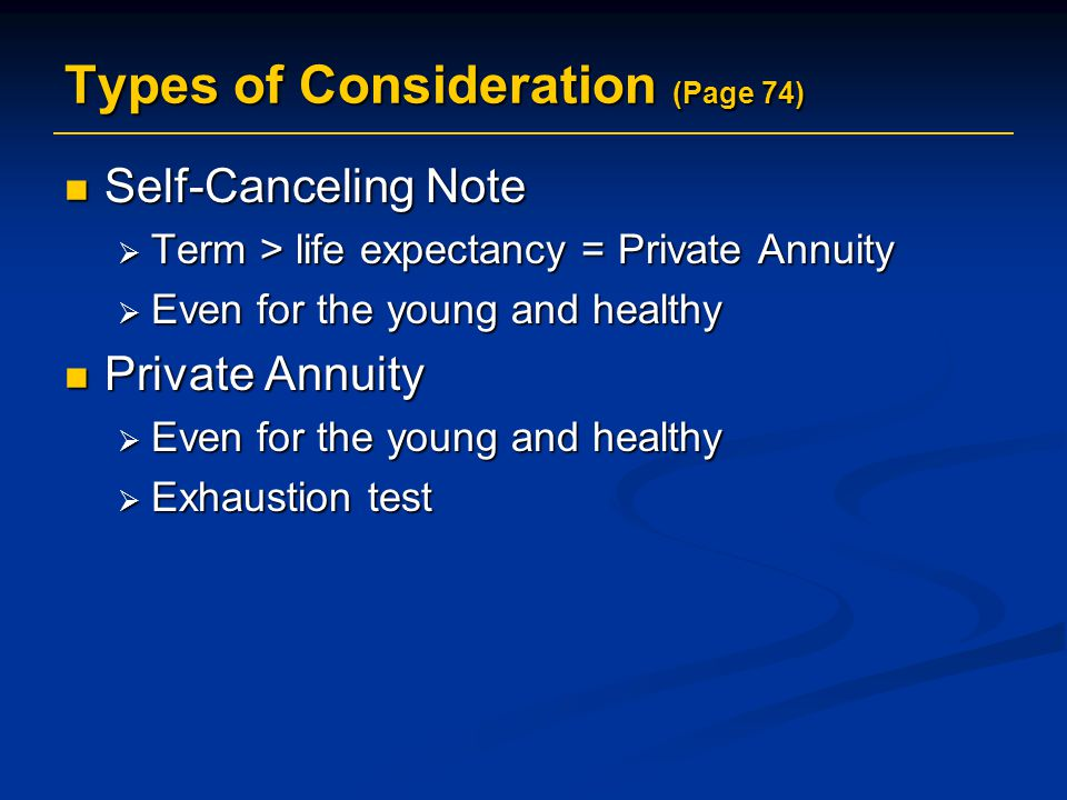Types of Consideration (Page 74)