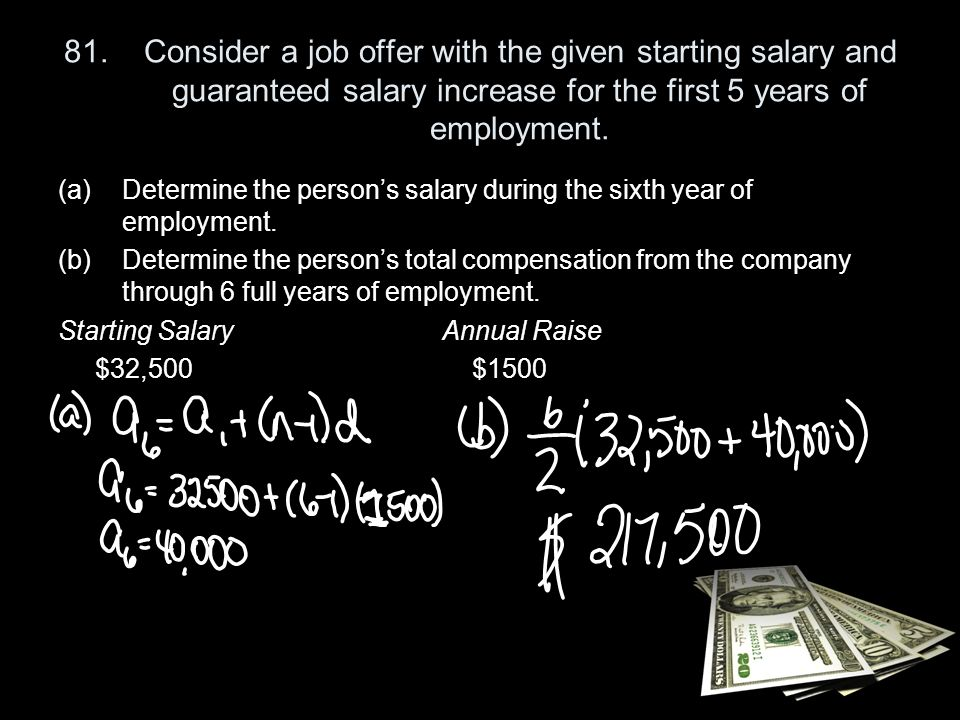 Consider a job offer with the given starting salary and guaranteed salary increase for the first 5 years of employment.