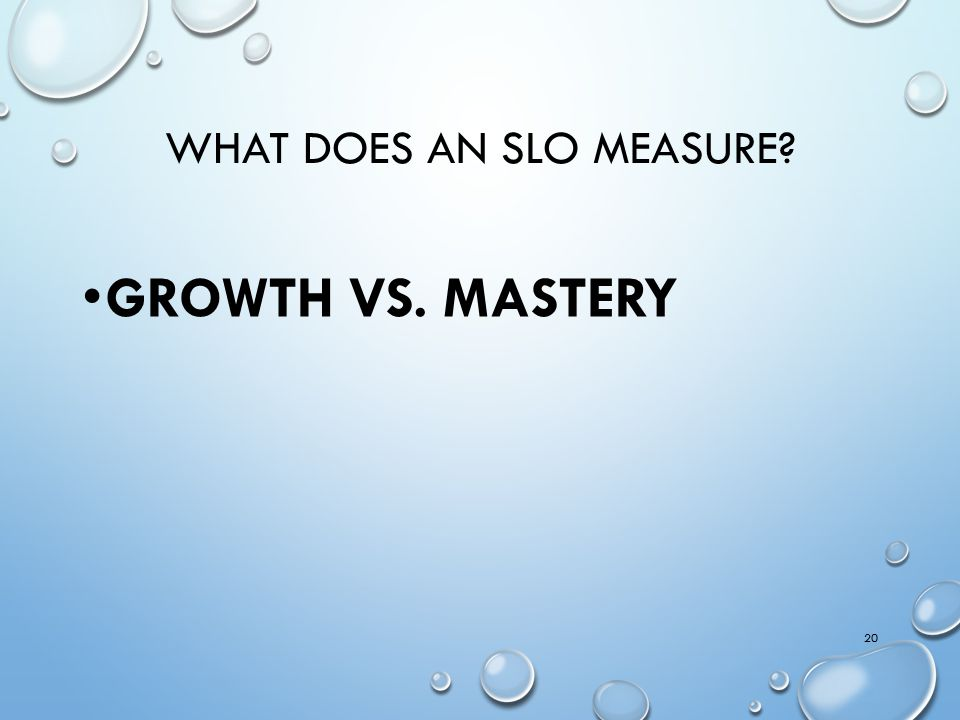 What does an SLO Measure