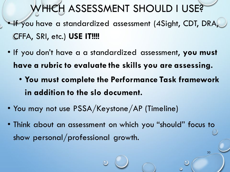 Which Assessment Should I use