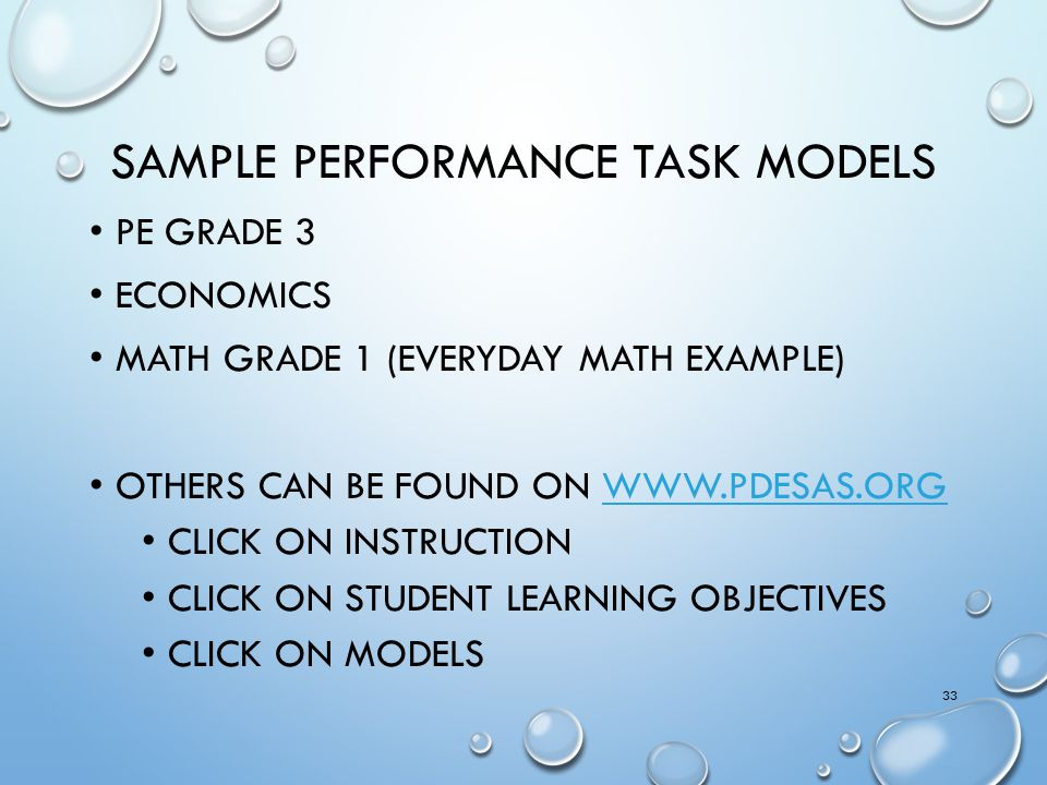 Sample Performance Task Models