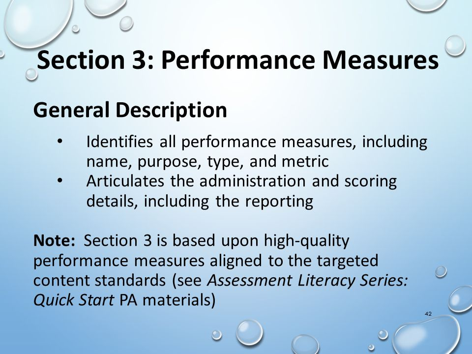 Section 3: Performance Measures