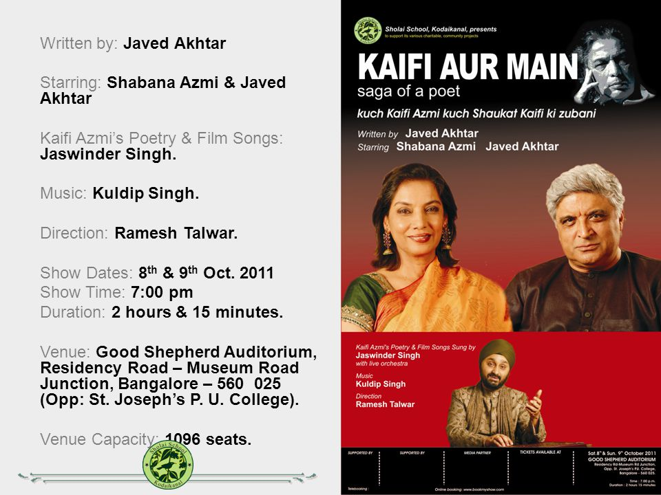 Written by: Javed Akhtar