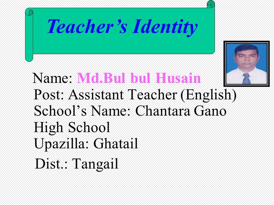 Teacher's Identity Dist.: Tangail
