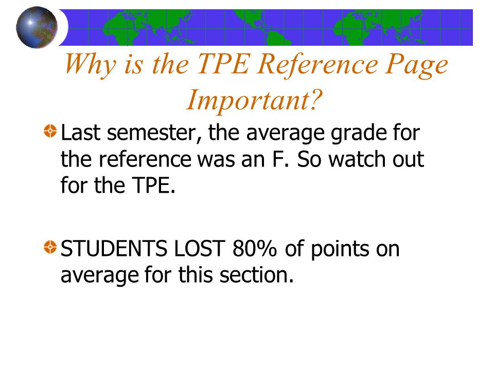 Why is the TPE Reference Page Important