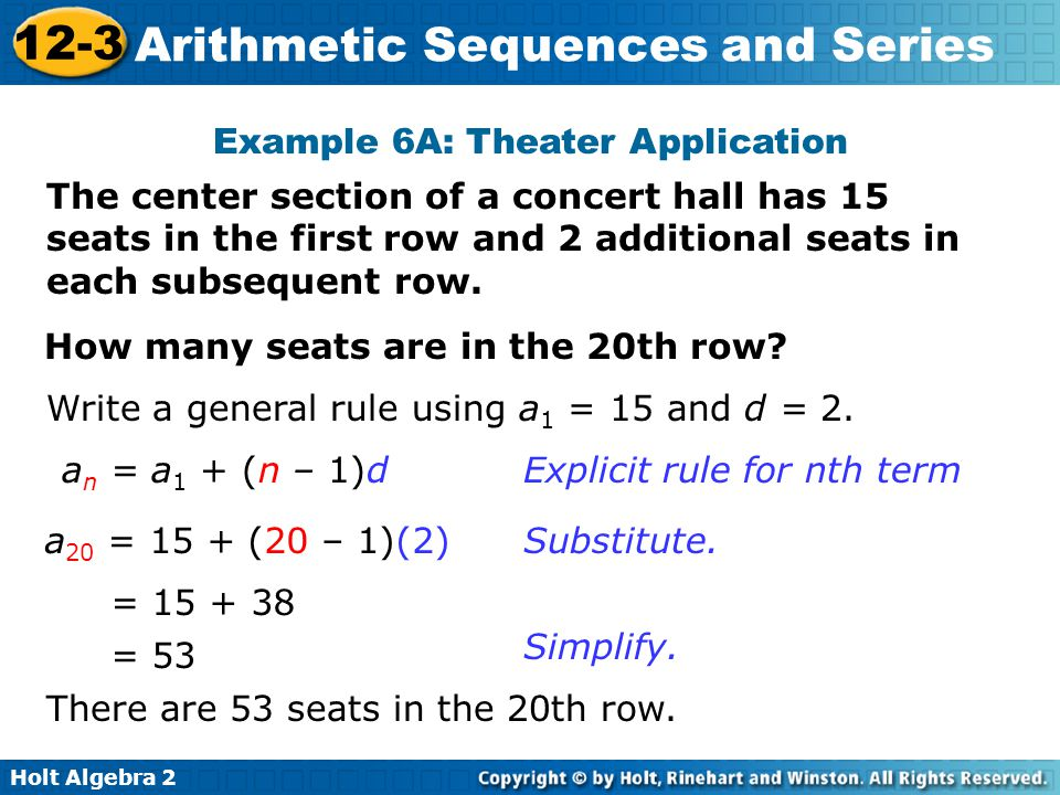 Example 6A: Theater Application