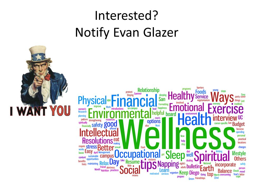 Interested Notify Evan Glazer