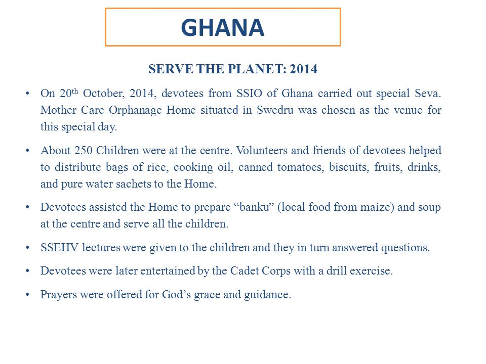 GHANA SERVE THE PLANET: 2014