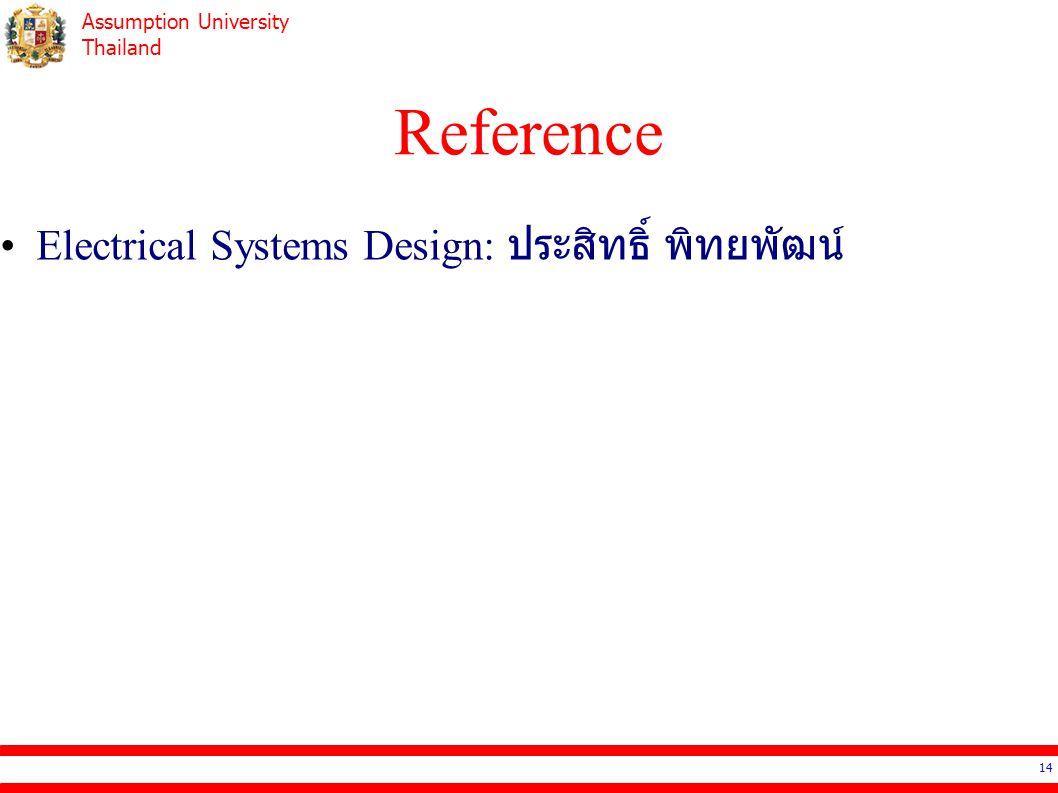 Reference Electrical Systems Design: ประสิทธิ์ พิทยพัฒน์