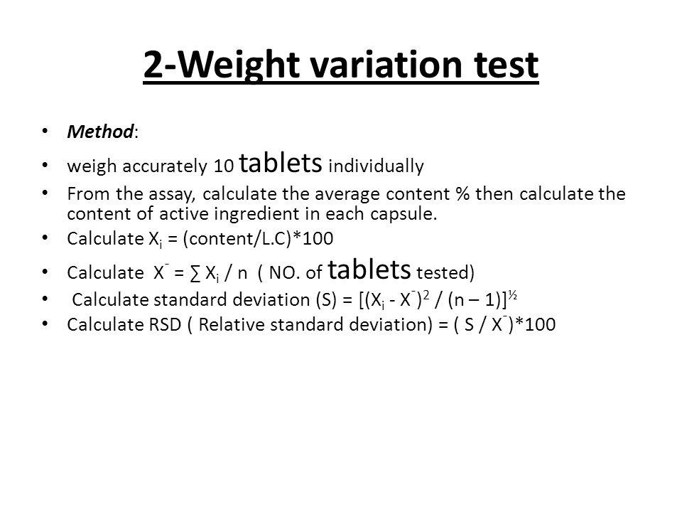 2-Weight variation test