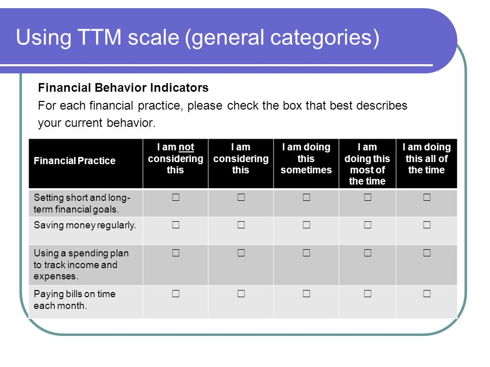 Using TTM scale (general categories)
