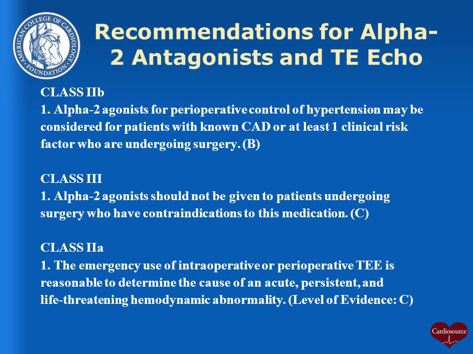 Recommendations for Alpha-2 Antagonists and TE Echo