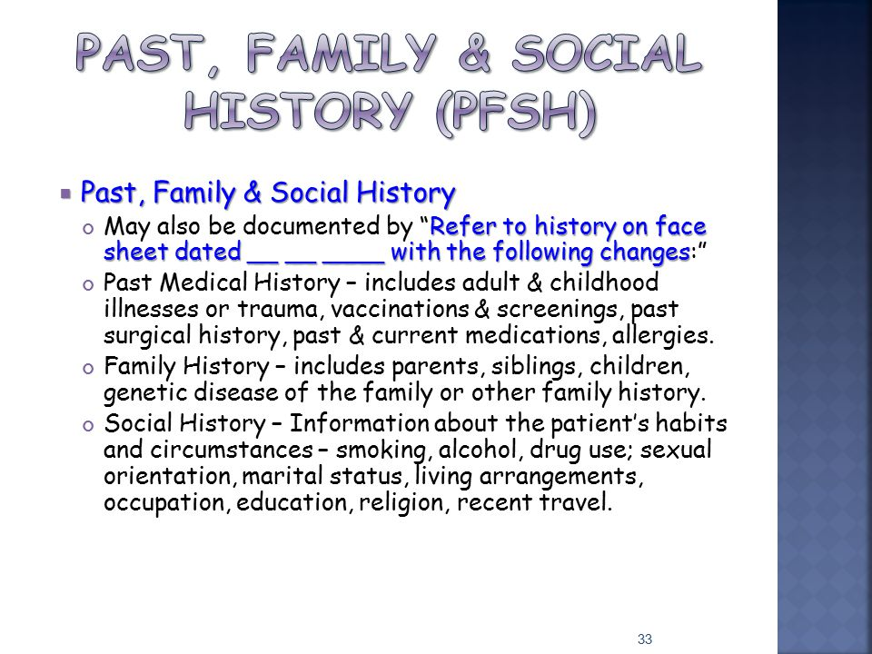 Past, family & social history (PFSH)