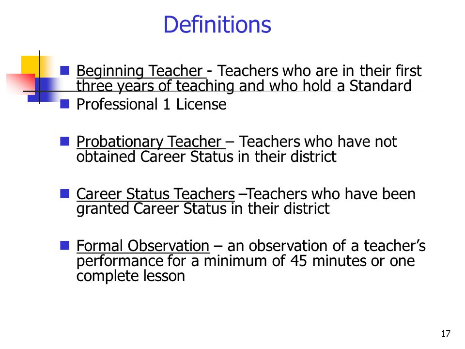 Definitions Beginning Teacher - Teachers who are in their first three years of teaching and who hold a Standard.