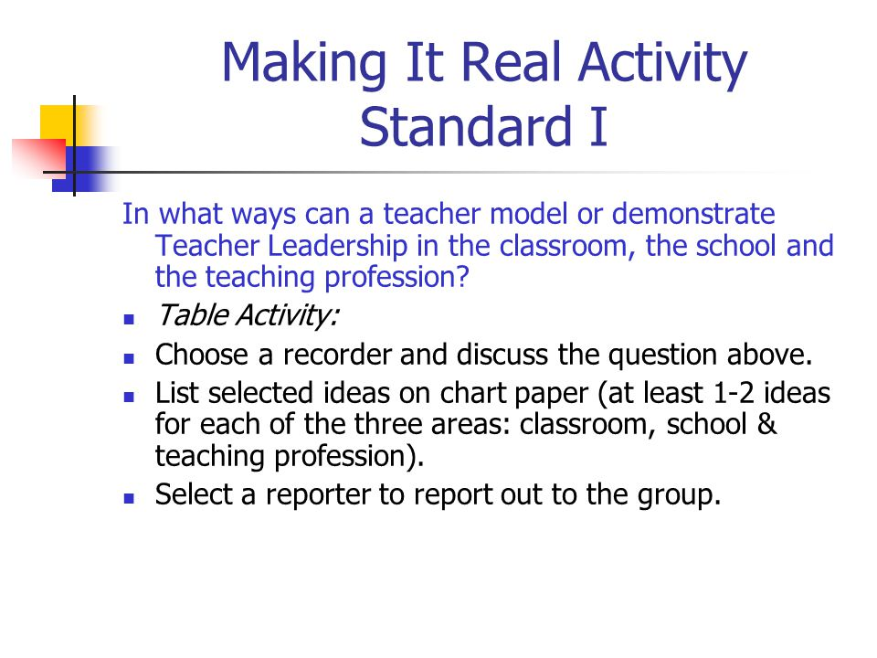 Making It Real Activity Standard I