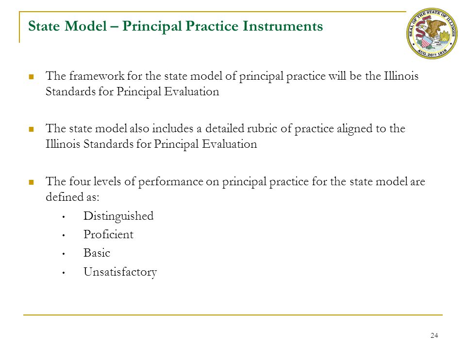 State Model – Gathering Data for Principal Practice Evaluation