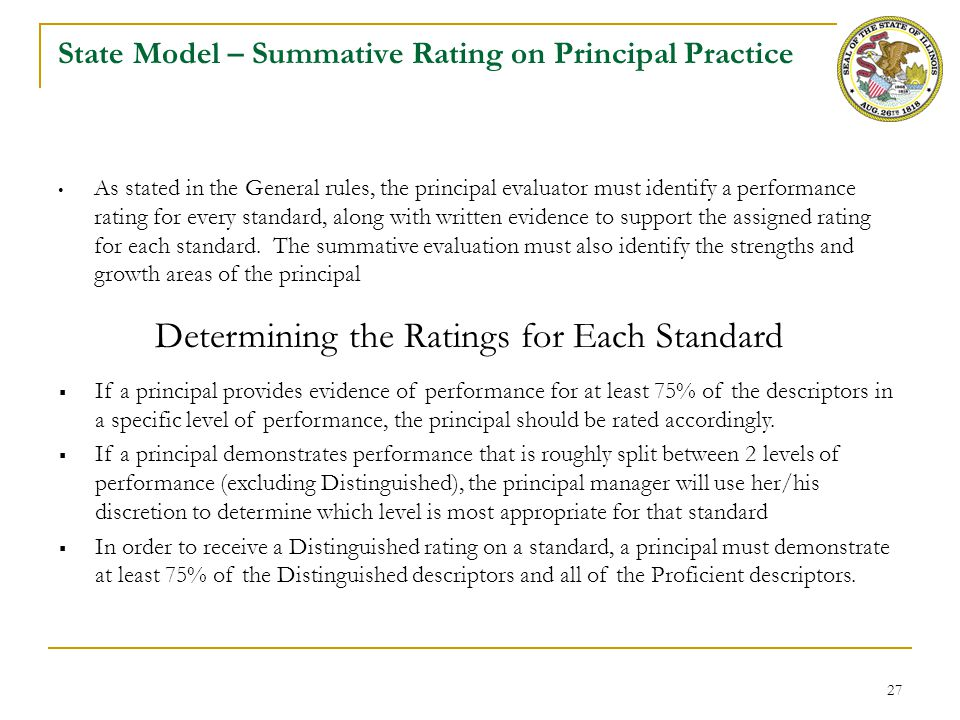 State Model – Summative Rating on Principal Practice (continued)