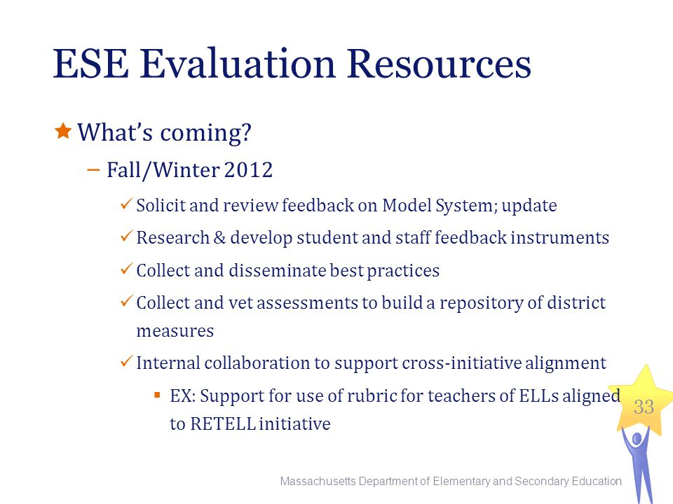 ESE Evaluation Resources