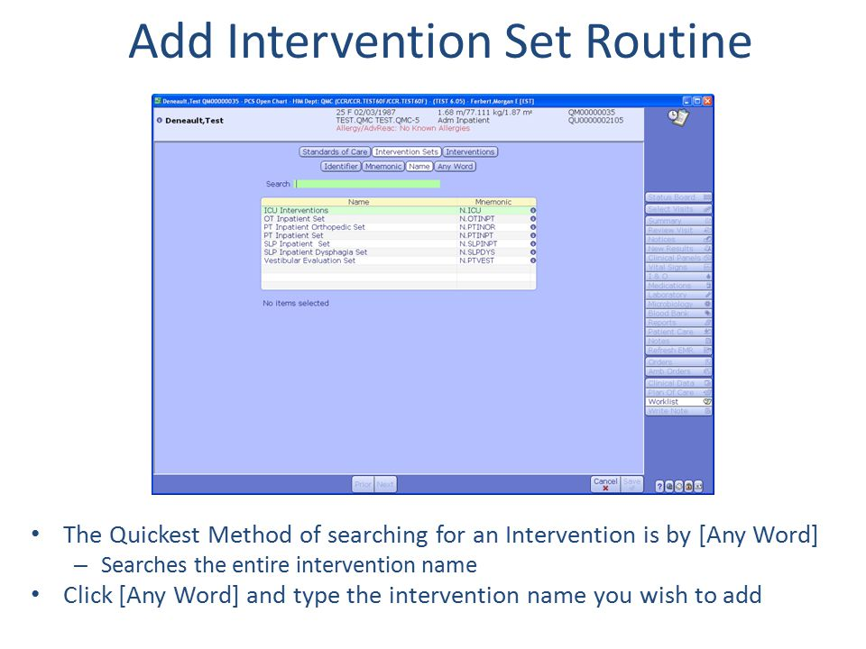 Add Intervention Set Routine