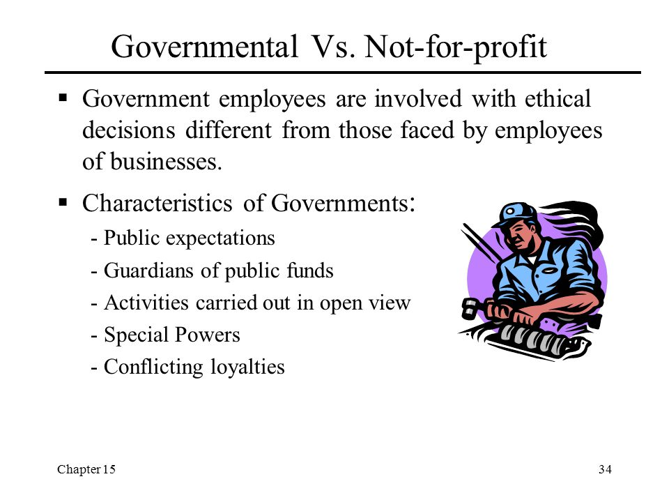 Governmental Vs. Not-for-profit