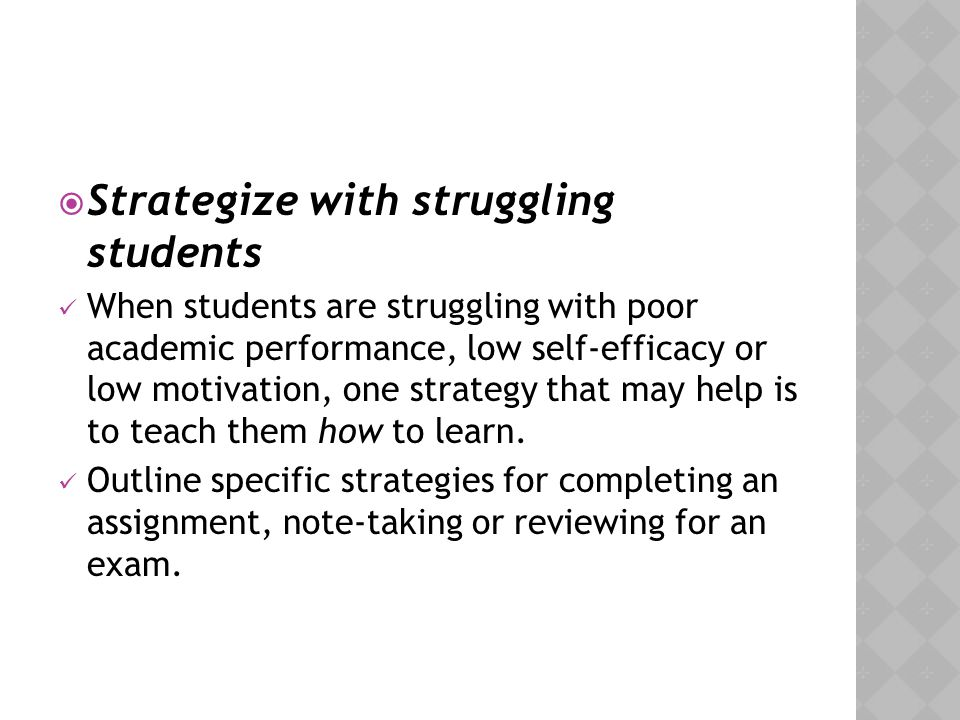 Strategize with struggling students