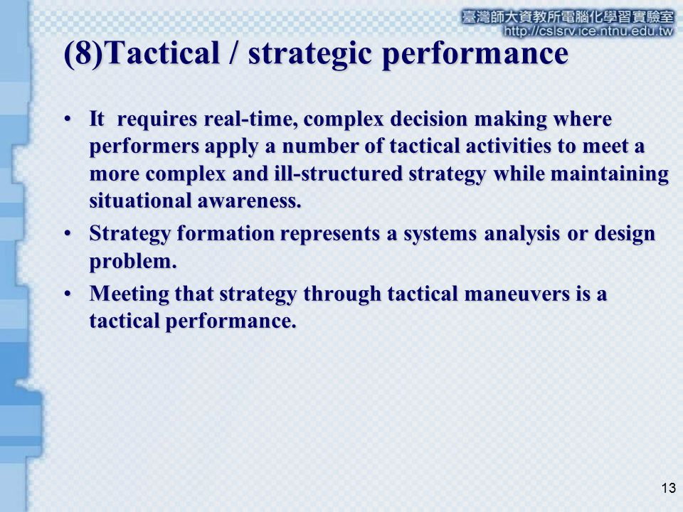 (8)Tactical / strategic performance