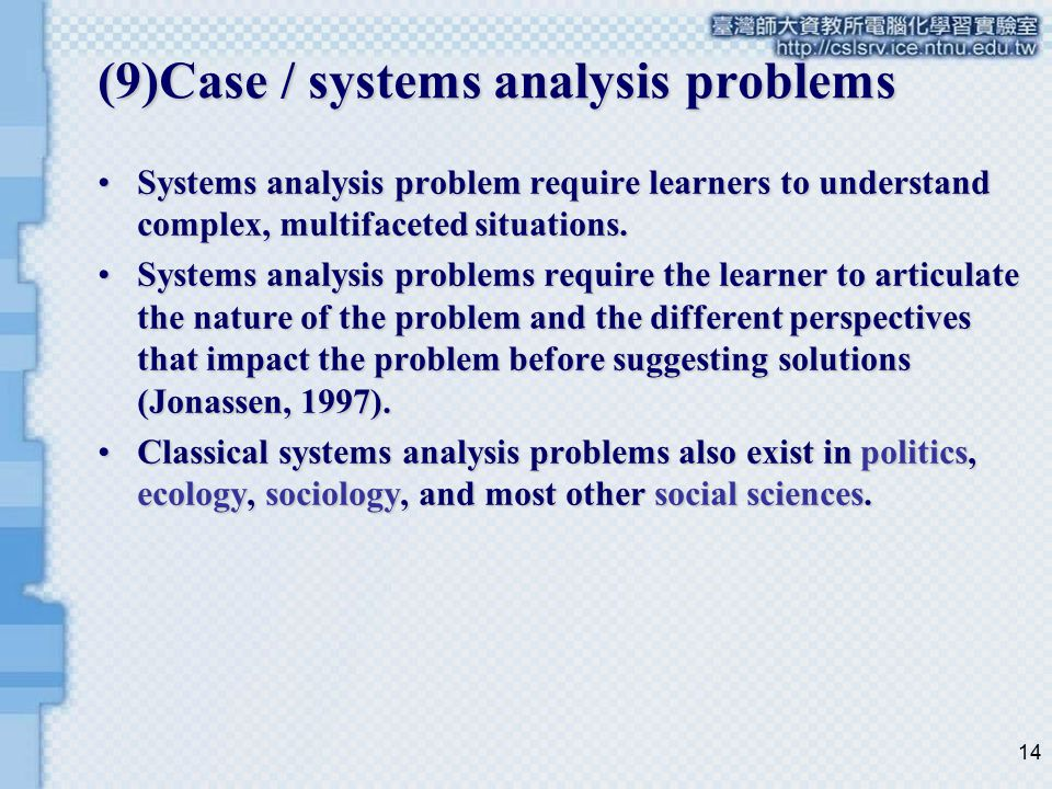 (9)Case / systems analysis problems