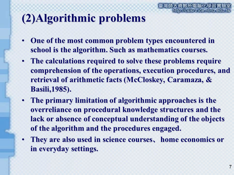 (2)Algorithmic problems