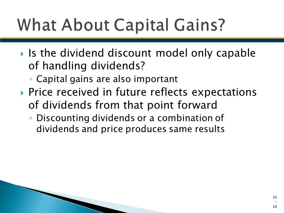 What About Capital Gains