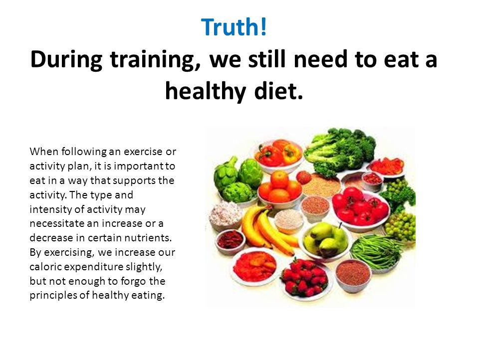 Truth! During training, we still need to eat a healthy diet.