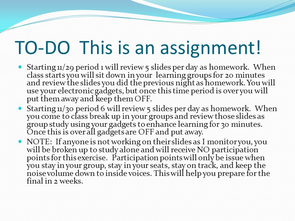 TO-DO This is an assignment!