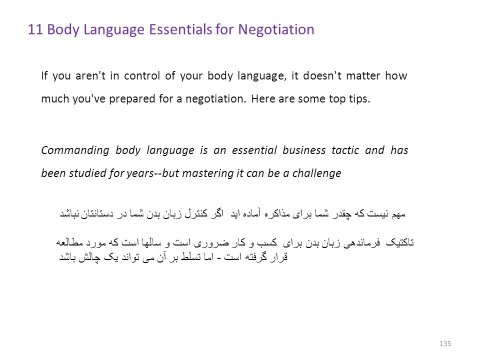 11 Body Language Essentials for Negotiation