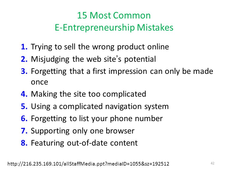15 Most Common E-Entrepreneurship Mistakes