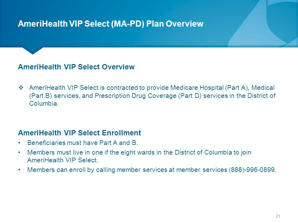 AmeriHealth VIP Select (MA-PD) Plan Overview