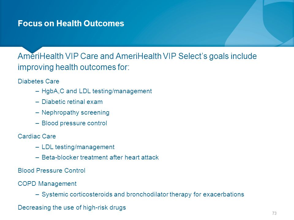 Focus on Health Outcomes