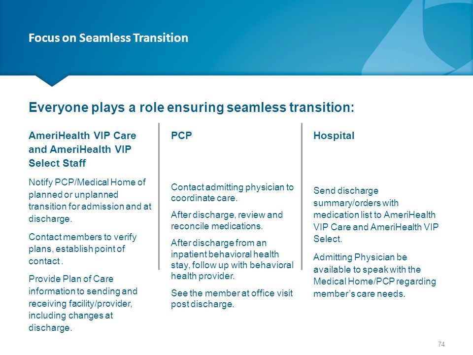 Focus on Seamless Transition