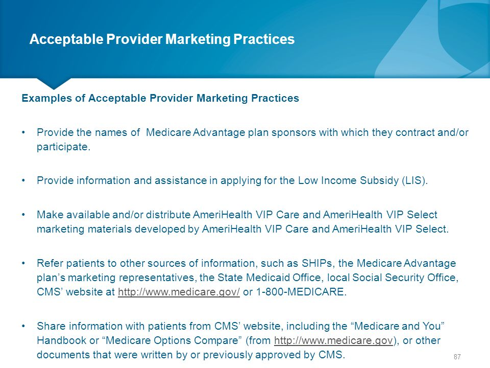 Acceptable Provider Marketing Practices