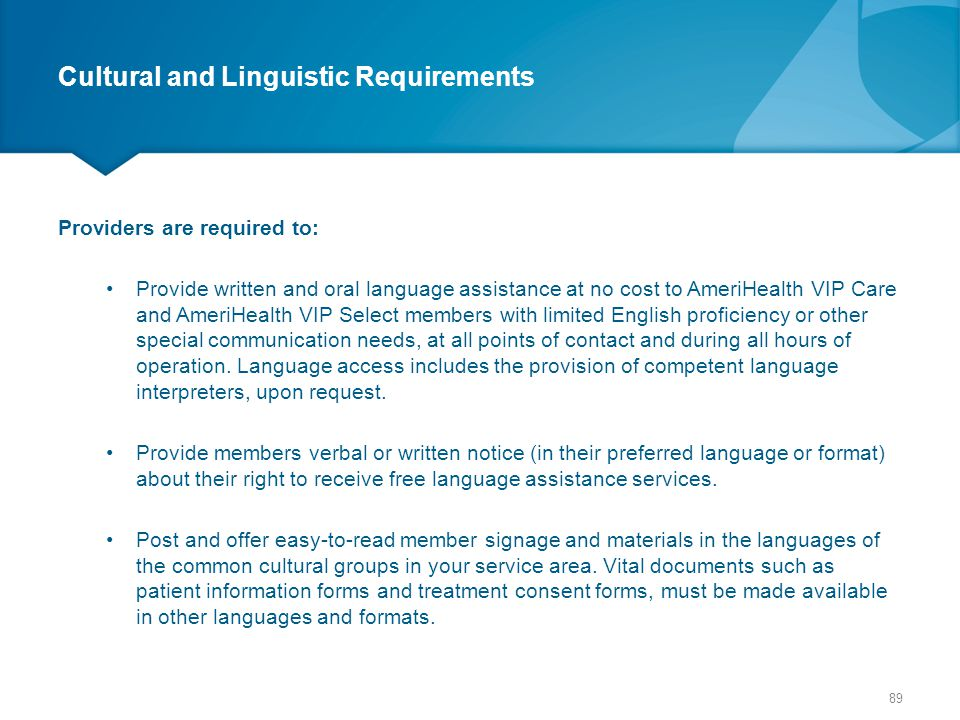Cultural and Linguistic Requirements