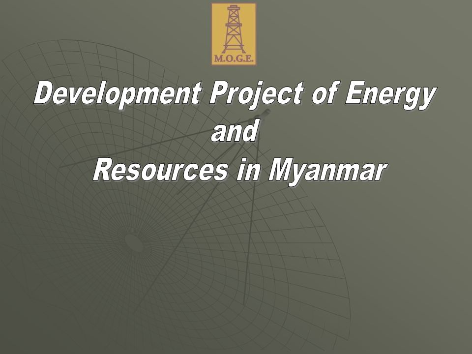 Development Project of Energy