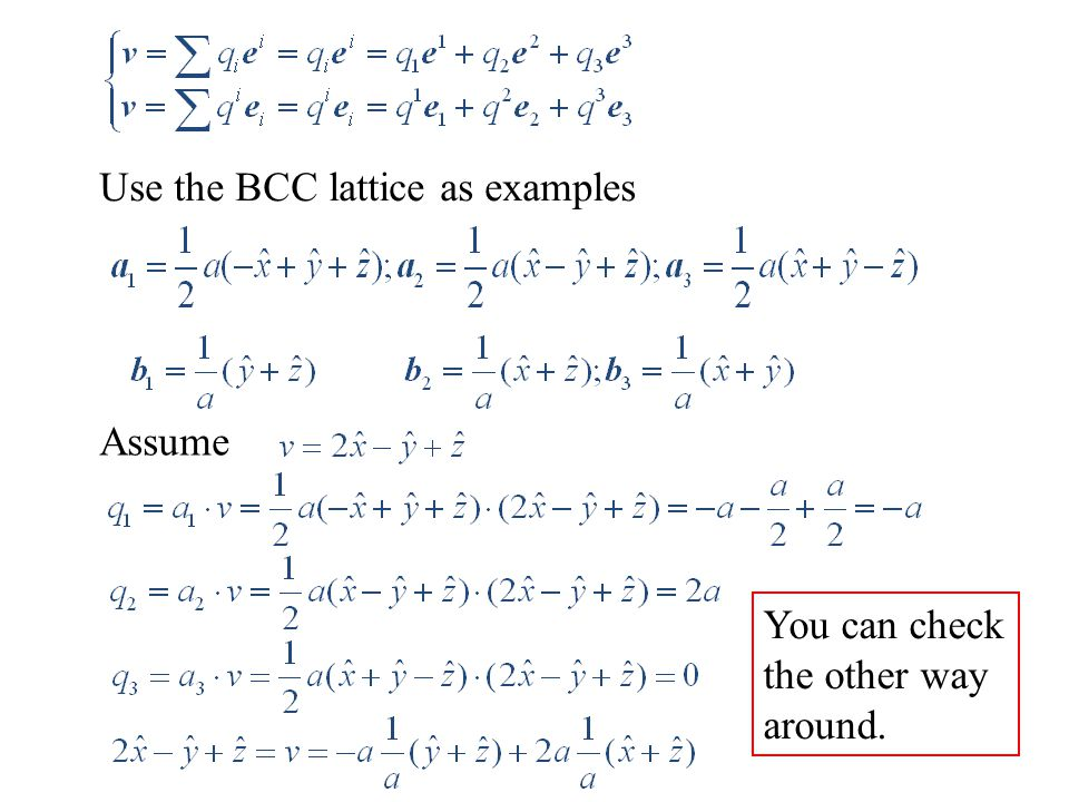 Use the BCC lattice as examples