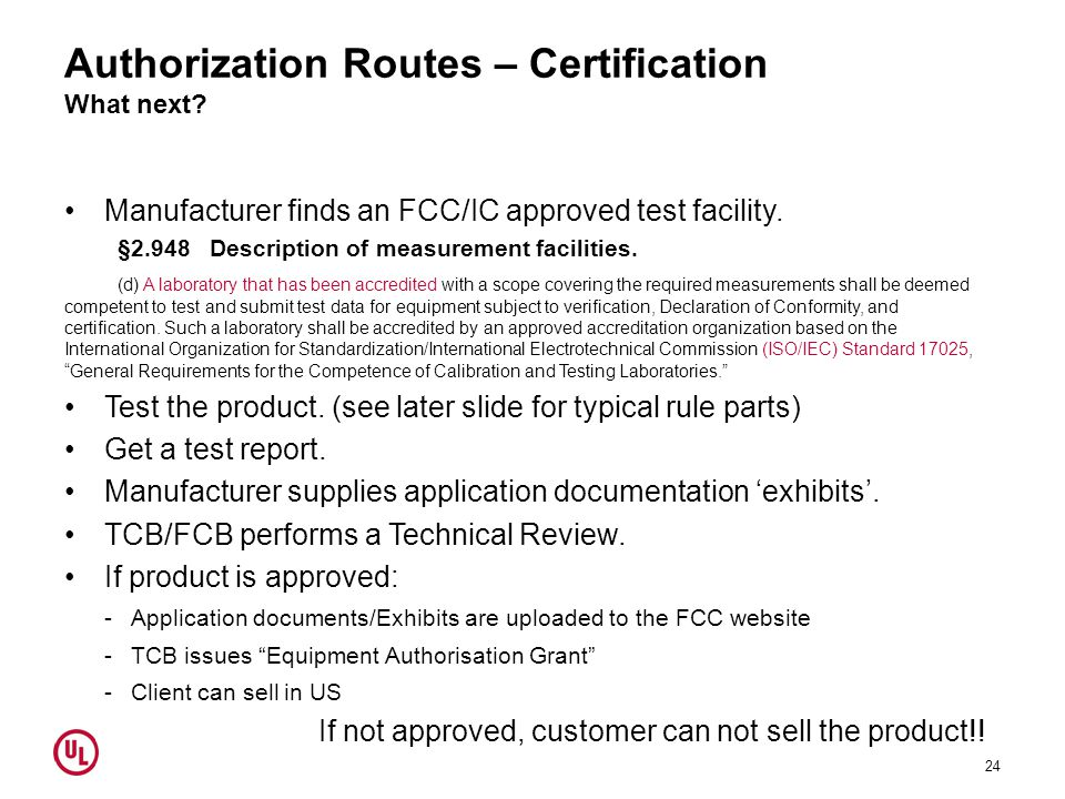 Authorization Routes – Certification What next