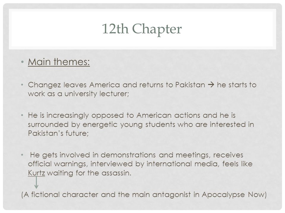 12th Chapter Main themes: