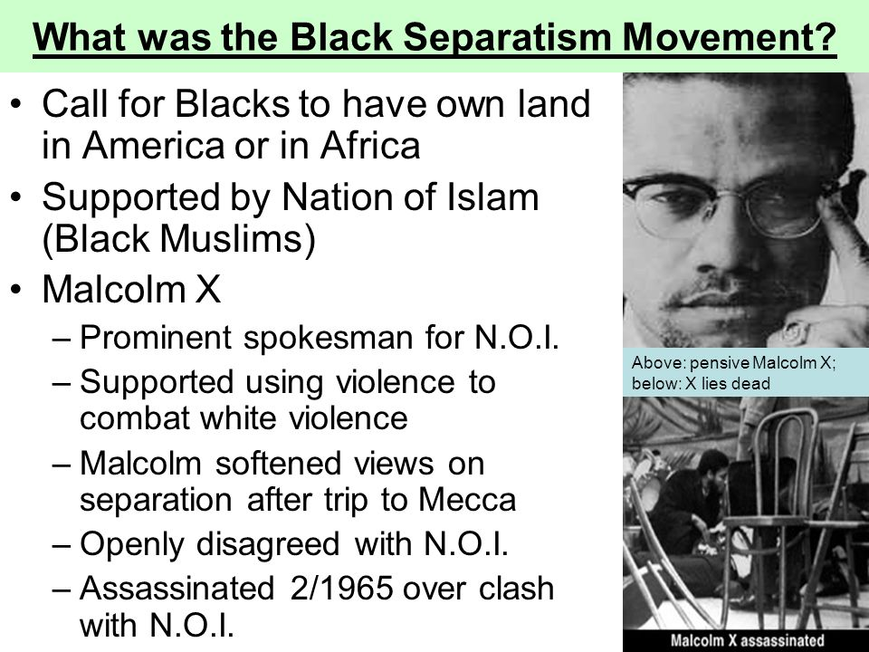 What was the Black Separatism Movement