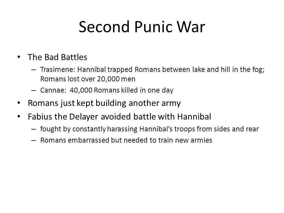 Second Punic War The Bad Battles