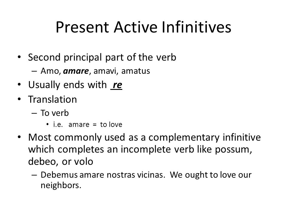 Present Active Infinitives