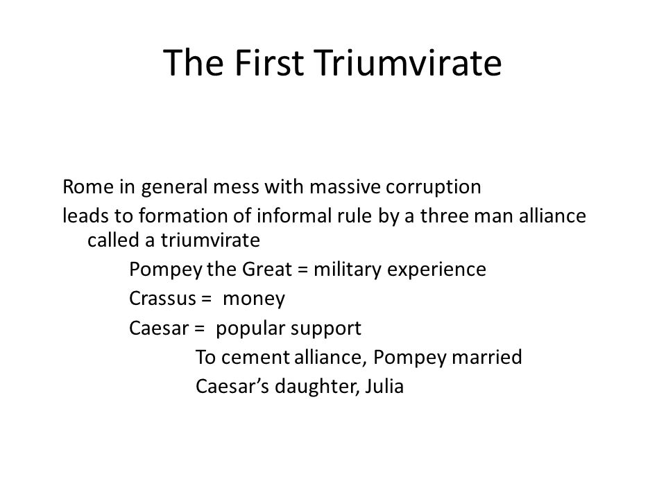 The First Triumvirate