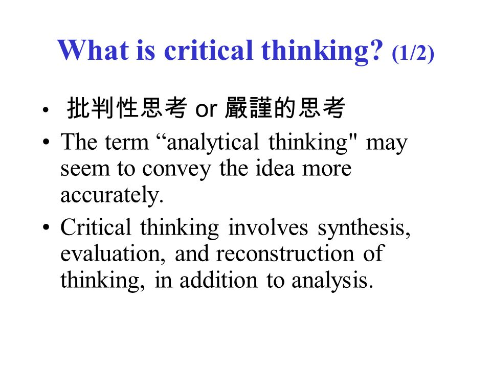 What is critical thinking (1/2)